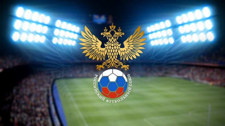 Russia Football Team HD wallpaper with logo