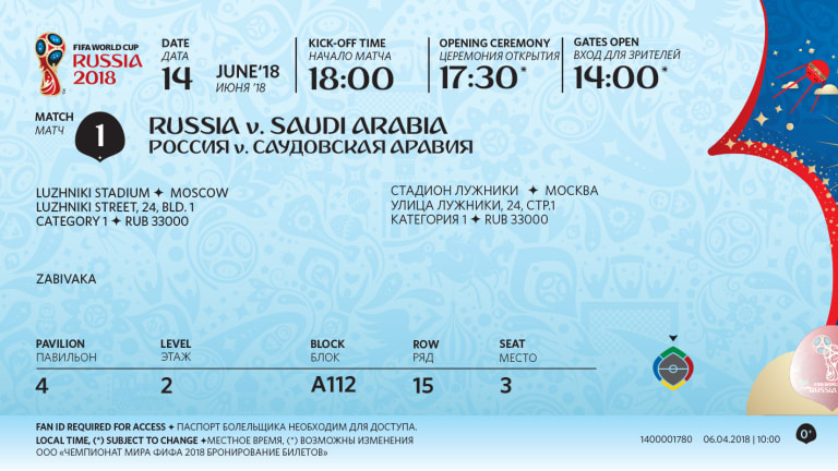 2018 fifa world cup ticket design