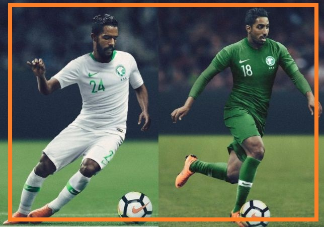Saudi Arabia home and away kit - jersey for world cup 2018
