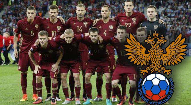 russia world cup squad