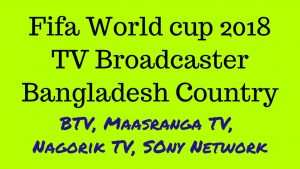 Fifa final Live in Bangladesh on BTV, Maasranga TV, Nagorik