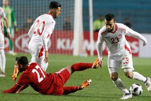 Portugal vs Tunisia Friendly Today Highlights – Video