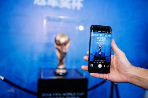 Fifa Final Match live in Samsung Vivo Mobile, Iphone, UC Browser