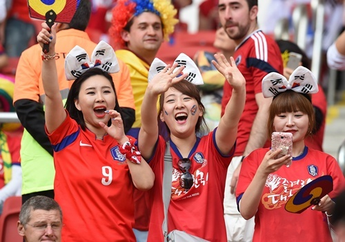 Happy faces of Korea republic soccer fans