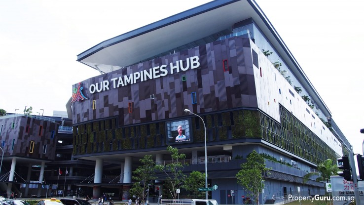 Our Tampines Hub pictures