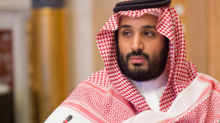 Saudi Crown Price Mohammad Bin Salman