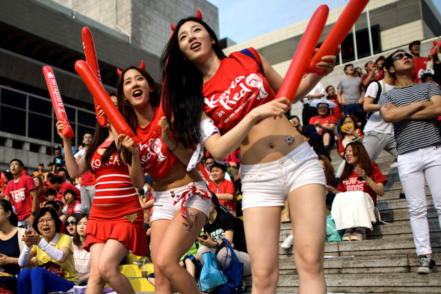 South Korea fans boost confident of their country in football game